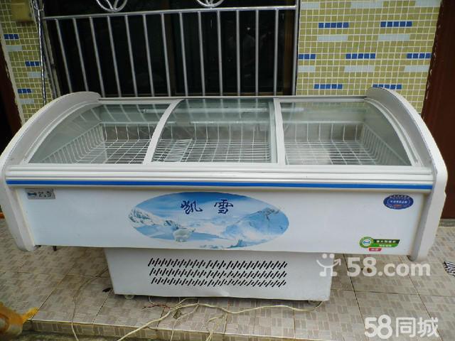 海尔冷藏展示柜 海尔超市冷藏展示柜 海尔冷藏展示柜价格