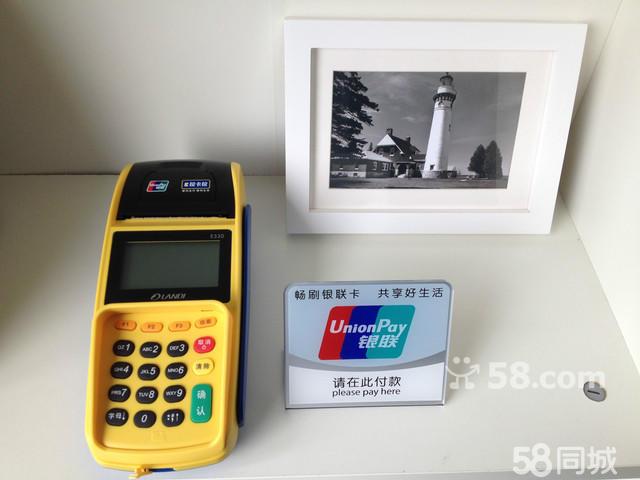 【图】拉卡拉POS机、银联POS机、刷卡机专