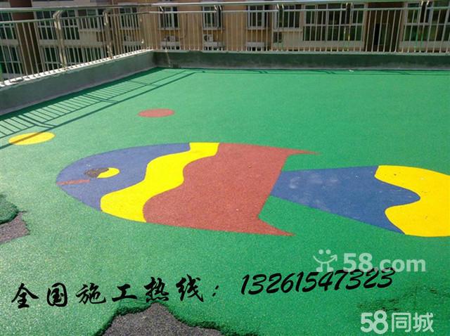 幼儿园epdm塑胶地面,学校操场epdm塑胶跑道设计和铺设安装