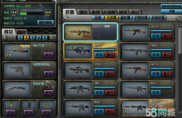 cf英雄级武器背包截图好 片 cf英雄级武器仓库截图,cf英雄级高清图片