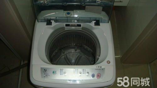 【图】海尔小神童全自动洗衣机转让