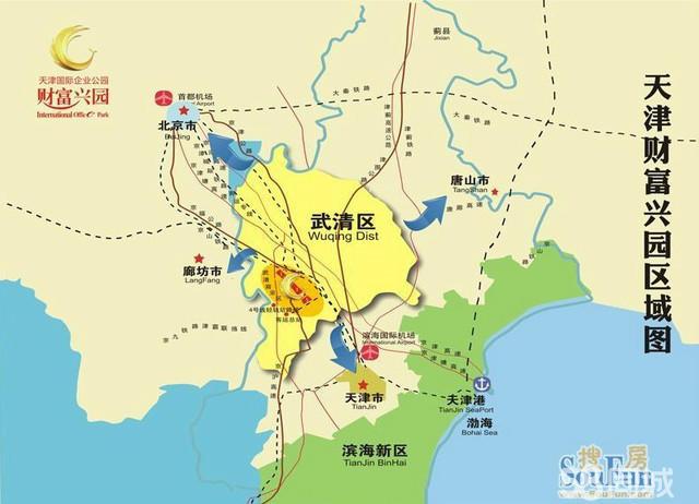 天津武清绿博园 天津武清高村规划图 天津武清高村规划图