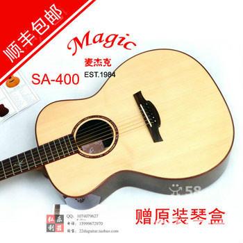 纸盒吉他手工制作教程