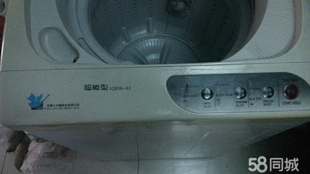 【图】小天鹅xqb38-83全自动洗衣机