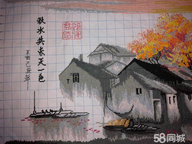 【图】图纸十字绣转让梦里水乡鸿运高照-路桥雕刻机精品3d图片