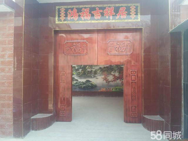 【图】临汾乔李机场 8室2厅2卫 600㎡