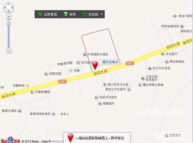【图】邵阳县信用社集资建房指标转让-直接办土地