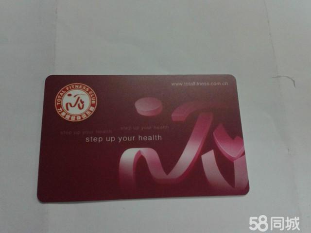 【图】东莞市厚街明丰大厦力美健健身卡年卡转