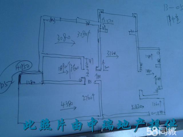(出售) 广安城南鹭岛国际 2室2厅1卫 87㎡