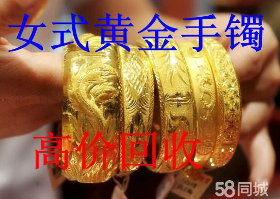 现金兑换老凤祥金条金币黄金首饰 想换黄金铂金首饰 高清图片