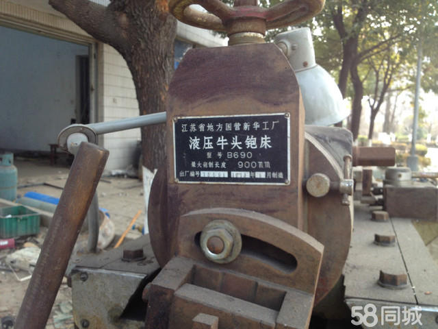 【图】液压牛头刨床型号b690 - 武进武进周边图片