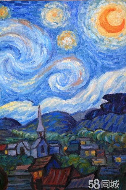 梵高星空油画手绘图片