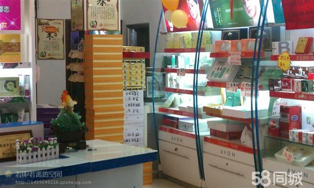 【图】化妆品专柜转让 - 武汉周边新洲美容\/保