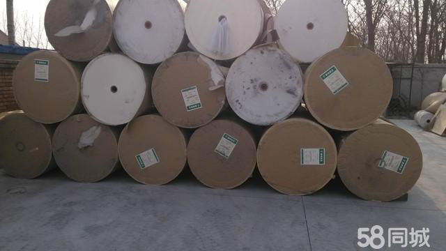 【图】胶版滚筒货源纸-通州二手设备-北京5速卖通铜版手表图片