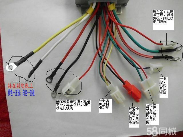 电动三轮控制器接线图