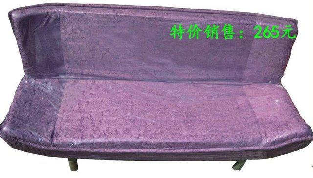 【图】可折叠沙发/简易时尚沙发床/可爱懒人沙发