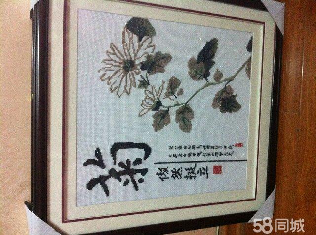 【图】梅兰竹菊十字绣已表框