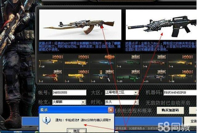 【图】诚信cf代刷最新英雄武器(640x433,98k)-穿越火线新英雄武器