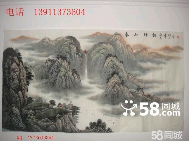 中国美协张铁石老师的山水画