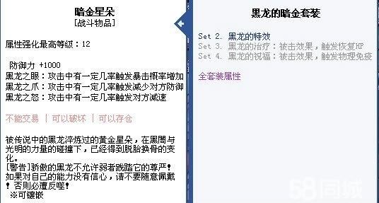 【图】彩虹岛虎头鲍号
