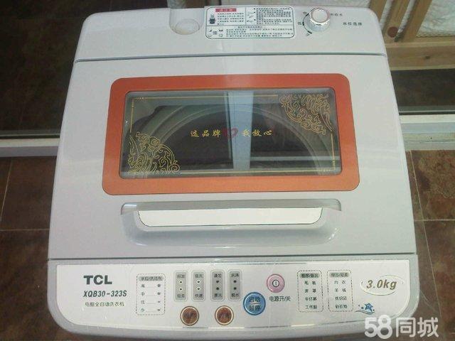 【图】tcl全自动洗衣机