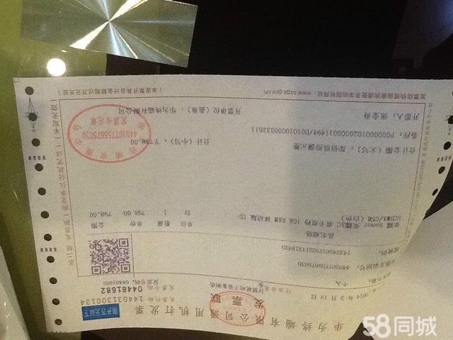 【图】华为 荣耀3C 华为商城官网正品发票 在