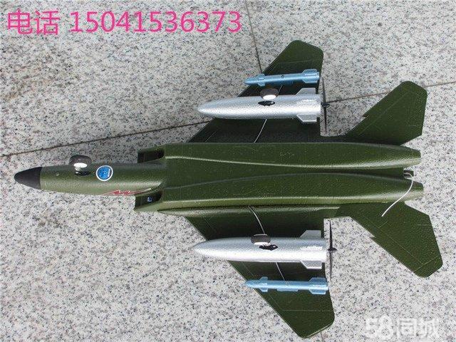 【图】遥控飞机专卖店