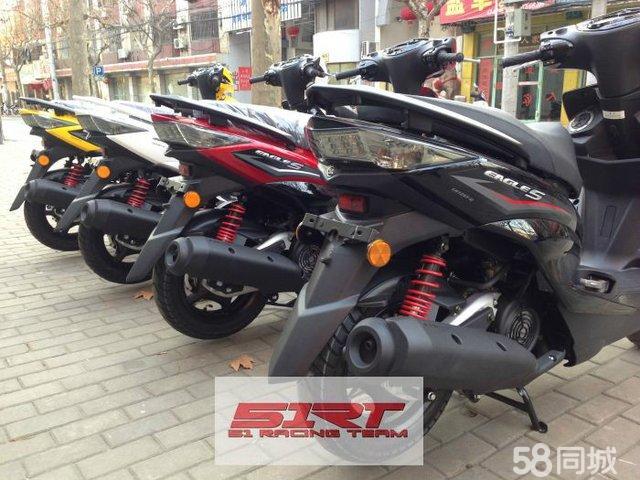 林海雅马哈劲战125cc