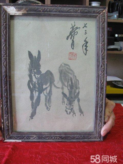 【图】擅长画驴的画家