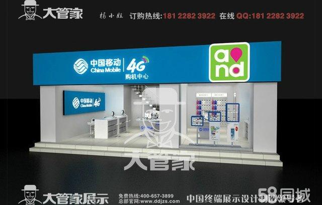 【图】东莞中国移动4G体验店手机版本安装定柜台苹果微信怎么更新最新手机图片