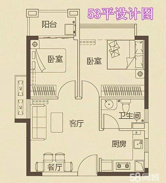 【图】汕头龙腾嘉园 8栋1103