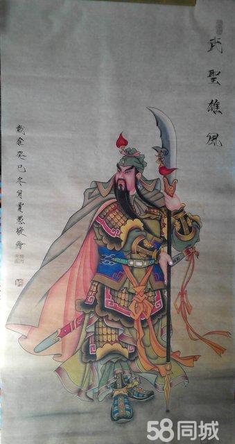 【图】国画工笔重彩人物画关公财神四美图钟馗寿星等