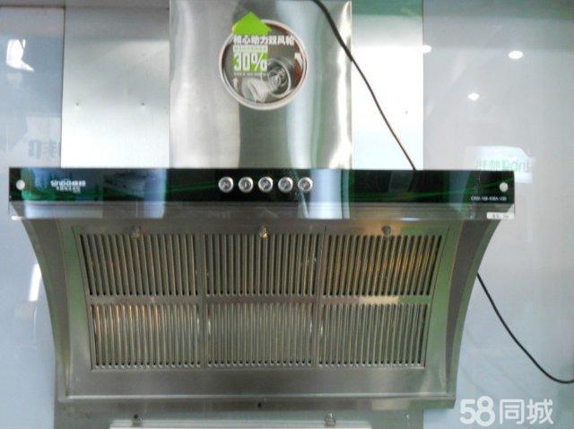 全新的光波炉出售  海尔热水器只要商场有的型号.我这都有.价钱最低.