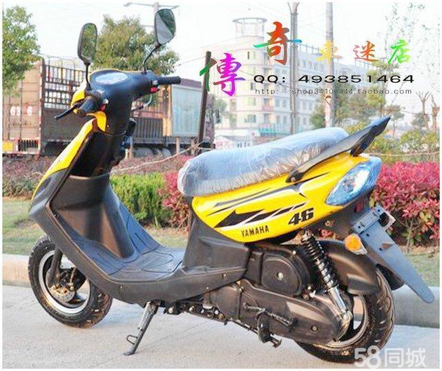 林海雅马哈100cc