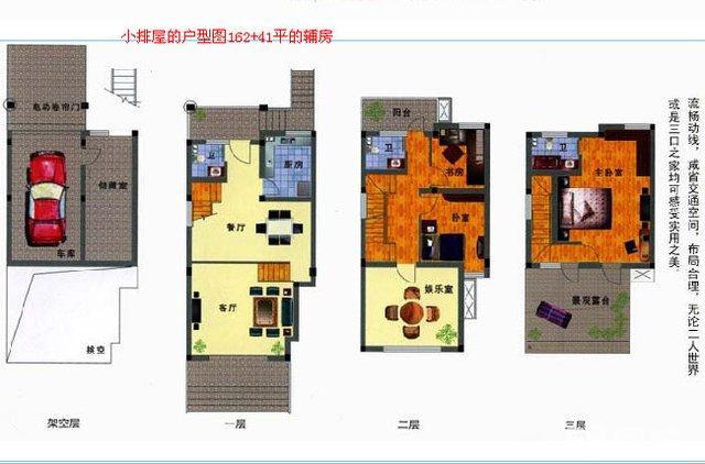 130平方房子5室設計圖