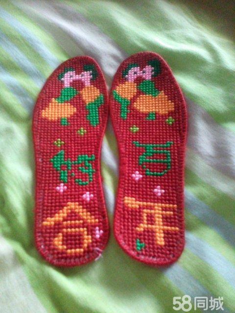 十字绣塑料鞋垫图案_十字绣塑料鞋垫图案设计