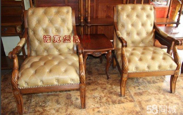 美式实木沙发椅贵妃椅