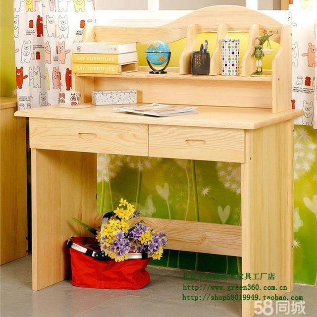 【图】北京儿童家具厂