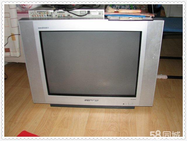 创维台式电视机 北京货到付款