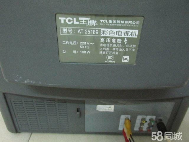 tcl at2988图纸