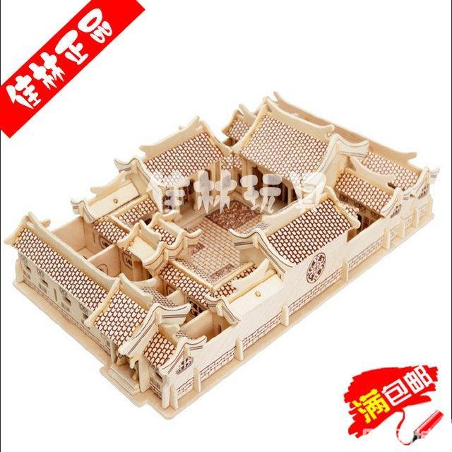 【图】北京四合院拼图-佳林玩具-木制仿真模型
