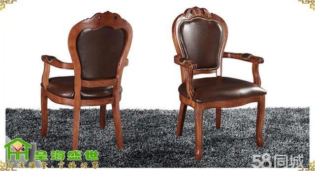 【图】全新全皮欧式餐椅忍痛转让