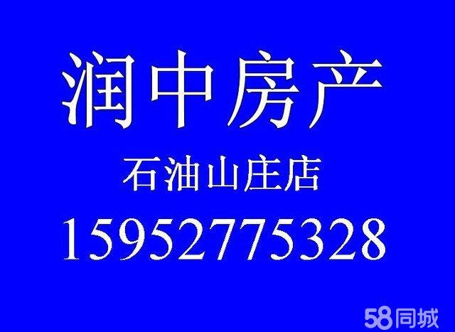 【图】维扬大官周边人家3室2厅2卫132-维联排别墅中央空调图片