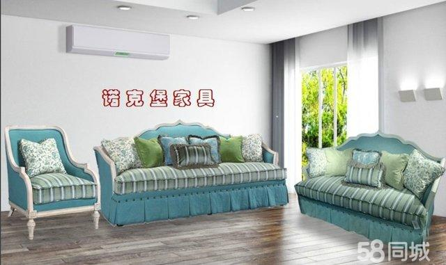 【图】欧式实木田园布艺沙发