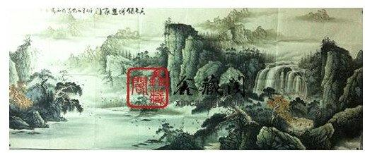 【图】姚西鸣巨幅山水国画中国梦江山多娇