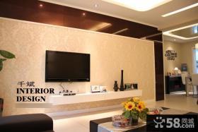 现代风格壁纸电视背景墙装修效果图大全图片