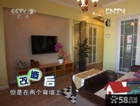 交换空间东南亚风格客厅简单电视背景墙装修