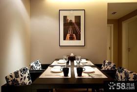 小餐厅装饰设计
