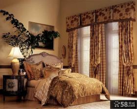 豪华欧式卧室窗帘效果图