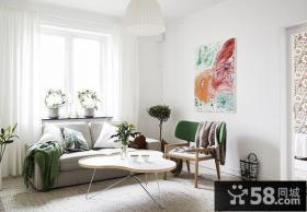 北欧风格小户型设计家居装饰效果图